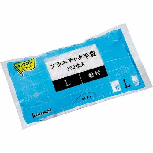 カウネット プラスチック手袋 袋入 粉付L 100枚の紹介画像2