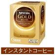 ネスレ日本 ネスカフェ ゴールドブレンドスティック 50本