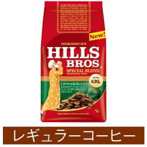 ヒルスコーヒー スペシャル ブレンド