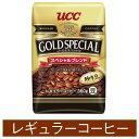 UCC ゴールドスペシャル 炒り豆 360g