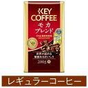 キーコーヒー VP モカブレンド 200g×3