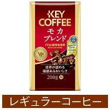 キーコーヒー VP モカブレンド 200g3