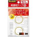 スリーエムジャパン 超透明テープS小巻15mmX10m 2巻入X5