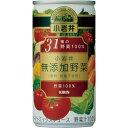 キリンビバレッジ 小岩井 無添加野菜 190g 30缶