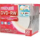 日立マクセル DVD−RW録画用 2倍速 IJ対応 20枚P