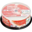 日立マクセル DVD−RW録画用 2倍速 IJ対応 20枚SP