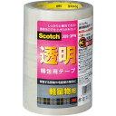 スリーエムジャパン スコッチ(R)透明梱包用テープ 軽量物用 3巻×6