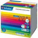 三菱化学メディア DVD-R 16倍速 インクジェット対応 20枚P