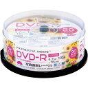 磁気研究所 DVD-R録画用 16倍速 写真画質 20枚SP