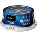 ソニー CD−R 音楽用 インクジェット対応 30枚SP