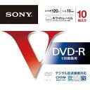 ソニー DVD-R録画用 16倍速 IJ対応 10枚P