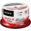 ソニー DVD-R録画用 16倍速 シルバー 50枚SP