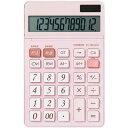 シャープ シンプルで使いやすい電卓 EL−NKA432