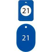 オープン工業 クロークチケット 21−40 青