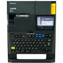 キングジム ラベルライター テプラ PRO SR670