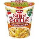 日清食品 カップヌードル シンガポール風ラクサ 12個入