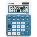 カシオ カラフル電卓 MW−C11A レイクブルー