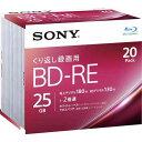 ソニー BD−RE録画用 25GB 2倍速 20枚P