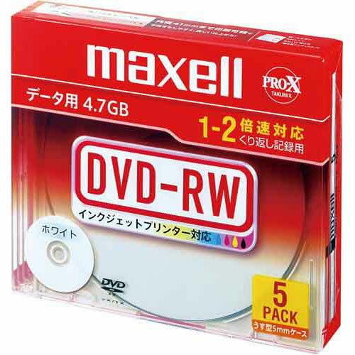 日立マクセル DVD−RWデータ用 2倍速 IJ対応 5枚P