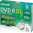 日立マクセル DVD-R録画用(2層) 8倍速 IJ対応 5枚P