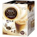ネスレ日本 ゴールドブレンド コク深ラテ ミルク100本入