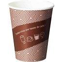 サンナップ 厚紙カップ カフェ柄 9オンス 50個