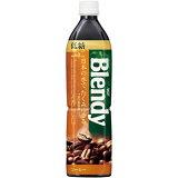 AGF ブレンディ ボトルコーヒー低糖 900m×12本