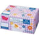 「カウコレ」プレミアム 取り出しやすいストッキング水切り袋浅型150枚【1nin】【random_lp】