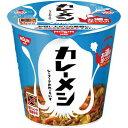 日清食品 日清カレーメシ シーフード 6食入