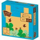 「カウコレ」プレミアム 取り出しやすい箱入りレジ袋 45号 乳白 8箱