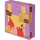 「カウコレ」プレミアム 取り出しやすい箱入りレジ袋50号 半透明 300枚