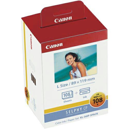 キヤノン カラーインク&写真用紙 KL−36IP 3個セット...:kaumall:10031698
