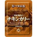 中村屋 国産鶏肉のチキンカリー180g 3食入