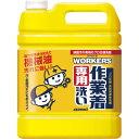 NSファーファ・JP オレンジ作業着専用洗い 業務用 450...