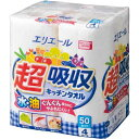 大王製紙 エリエール超吸収キッチンタオル 4R×12