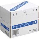 コクヨ WHITE PPC B5 1箱(500枚×5冊)関連ワード【コピー用紙 印刷用紙 プリンター用紙】