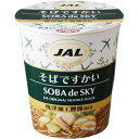 JALUX JALカップ麺 そば 15個入
