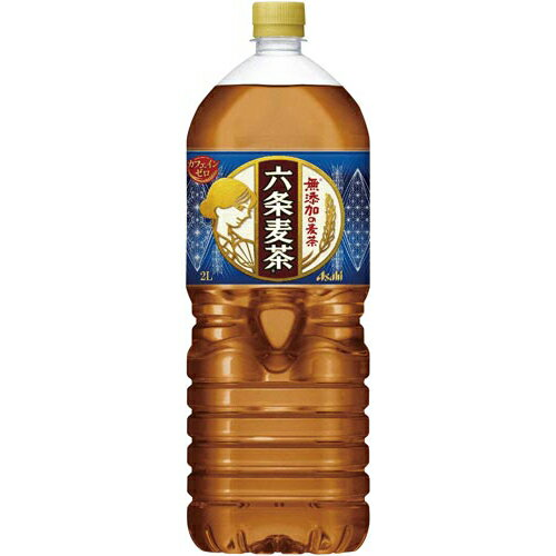 アサヒ飲料六条麦茶2L12本