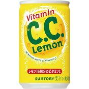 サントリーフーズ C.C.レモン160ml 30缶