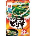 理研 ねぎのピリ辛スープ ファミリーパック 8食入