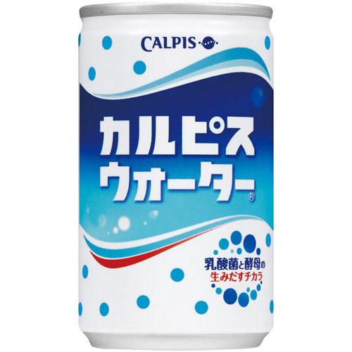 カルピス カルピスウォーター 160g 30缶