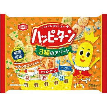 亀田製菓 ハッピーターン3種のアソート