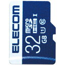 エレコム MicroSDHCカード UHS-I 32GB