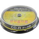 グリーンハウス CD-R 10枚スピンドル