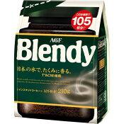 AGF ブレンディ インスタント袋 210g入×3【1two】