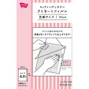 「カウコレ」プレミアム セットしやすいラミフィルム 名刺 1...