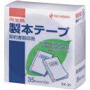ニチバン 製本テープ契約書割印用 35mmX10m白
