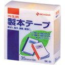 ニチバン 再生紙製本テープ 35mm×10m 黄