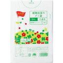 「カウコレ」プレミアム 植物由来の高密度ゴミ袋 20L 30枚   カウモール ゴミ袋 ごみ袋 レジ袋 ビニール袋 日用品 生活雑貨 大掃除 掃除用品