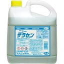 ニイタカ 食器用洗剤 ニューサラセン 4kg